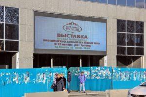 Реклама на экране над входом в ЦГ Рынок
